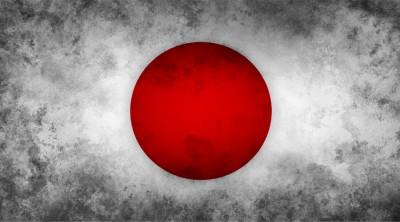 Kursus Bahasa Jepang