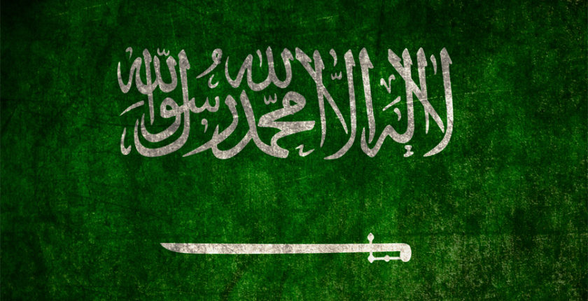 Kursus Les Privat Bahasa Arab Ke Rumah Di Cibinong Guru Privat Bahasa Arab Ke Rumah Di Cibinong